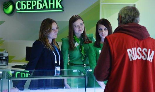 Облигации государственного займа пользуются огромным спросом у граждан России