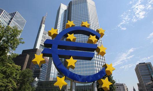 #Здание Европейского центрального банка (ЕЦБ) во Франкфурте, Германия
