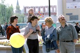 Семья москвичей на Манежной площади