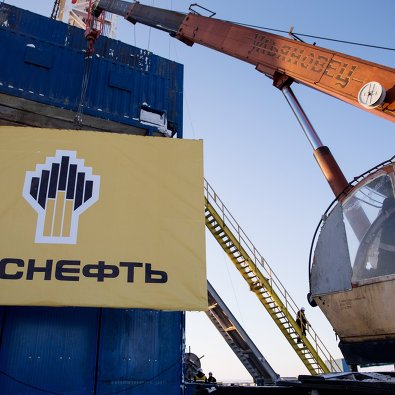 """827416080 - """"Роснефть"""" окажет материальную поддержку семьям погибших при крушении Ми-8"""