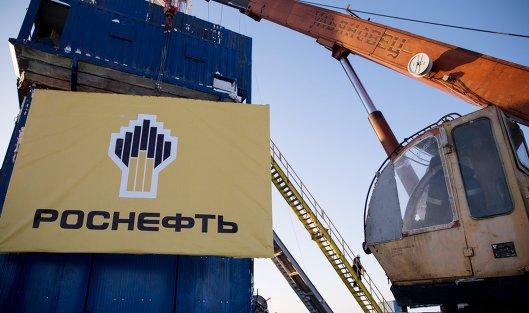 """#Баннер компании """"Роснефть"""" на месте бурения скважины """"Центрально-Ольгинская-1"""""""