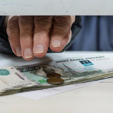 #Выплата пенсии