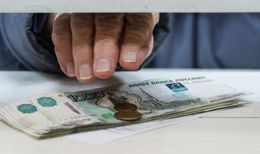 Перерасчет размера накопительной части трудовой пенсии