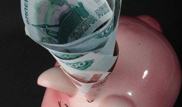 Росстат: Инфляция в РФ третью неделю подряд остается на уровне 0,1%