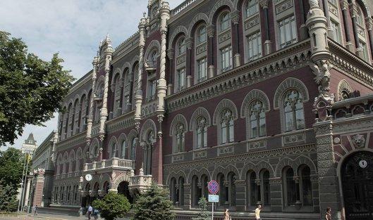 Наукраинскую «дочку» русского банка претендует двое жителей государства Украины