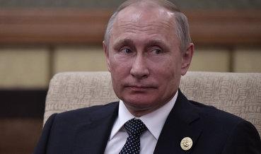 Путин подписал поправки в бюджет-2017, снижающие его дефицит до 2,1% ВВП
