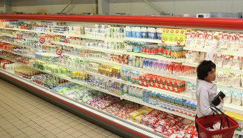 Молочные продукты в одном из супермаркетов