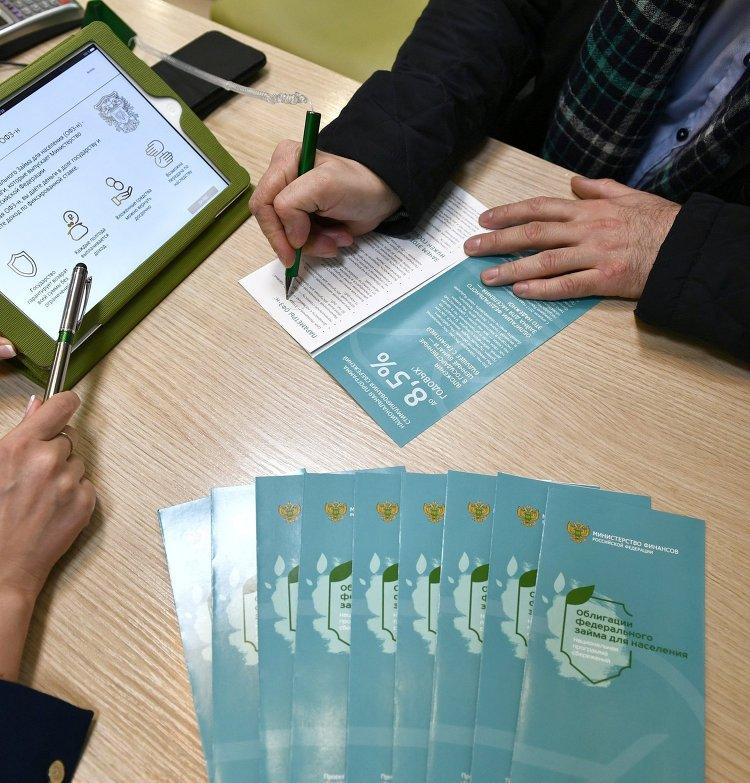 Продажа облигаций федерального займа частным лицам в одном из отделений Сбербанка