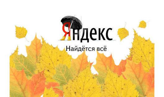 «Яндекс» объявил озакрытии офисов вКиеве иОдессе