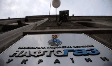 """Нафтогаз: Новое обращение """"Газпрома"""" в арбитраж не отменяет его обязательств по выплатам Украине"""