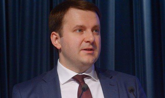 827521462 - Орешкин: Доля государства в российской экономике близка к 50%