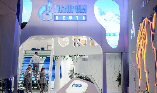 """#Стенд компании """"Газпром нефть"""" в """"Экспофоруме"""" накануне открытия Санкт-Петербургского международного экономического форума 2017"""