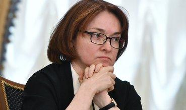 Банк России увековечил таргет по инфляции