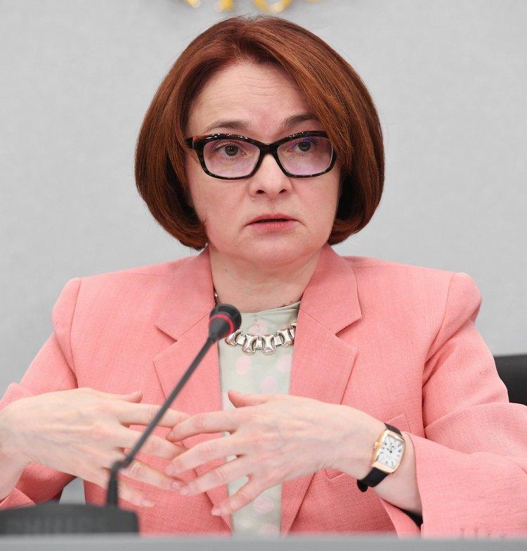 Председатель Центрального банка Российской Федерации Эльвира Набиуллина на пресс-конференции в Москве. 16 июня 2017
