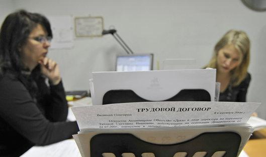 #Работа отдела кадров