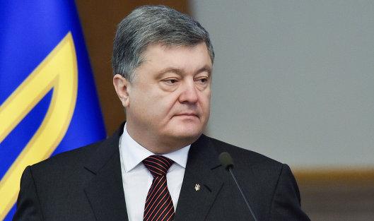 827588770 - Минфин: Рост ВВП Украины по итогам 2017 г составил 2,5%