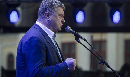 #Президент Украины Петр Порошенко