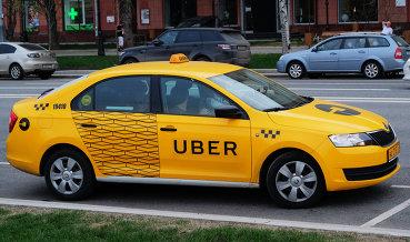Uber подал апелляцию на отказ в продлении лицензии в Лондоне