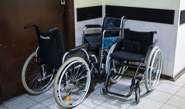 Банк России составит рейтинг доступности банков для людей с инвалидностью