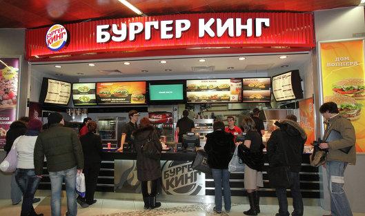 """#Ресторан Burger King в торговом центре """"Европейский"""""""