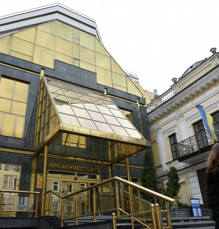 Филиалы российских банков в Киеве