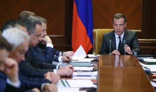 Минэкономики иМинстрой подготовят стратегию развития городов Российской Федерации