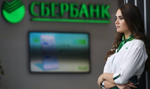 Мыбудем существенно уменьшать количество служащих — руководитель Сбербанка