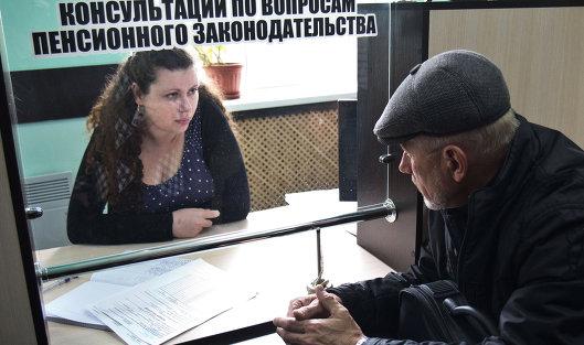 827629403 - Реальные пенсии в РФ в январе-феврале выросли на 3%