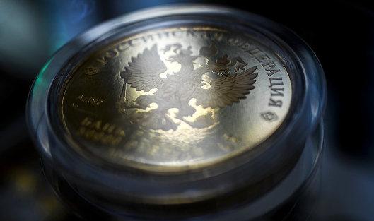 # Герб Российской Федерации на монете