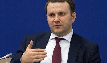 Орешкин: РФ будет ежегодно терять по 800 тыс трудоспособного населения