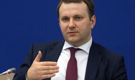 # Министр экономического развития Российской Федерации Максим Орешкин