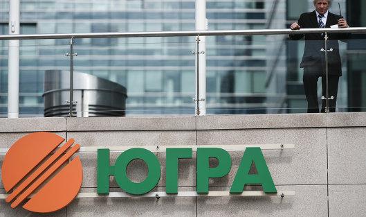 Россельхозбанк приступил квыплатам вкладчикам банка «Югра»