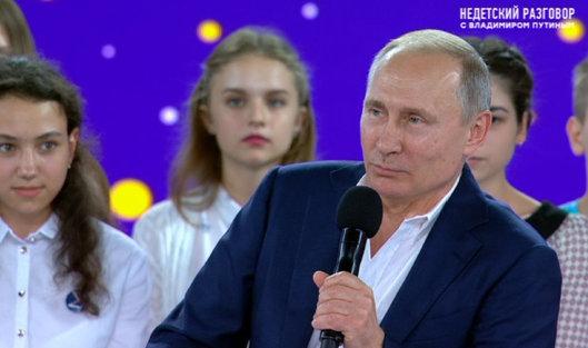 Путин заявил, что еще не решил, будет ли участвовать в выборах президента в 2018 г