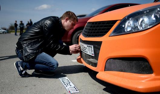 ВМВД посоветовали любителям автомобилей самим выбирать буквы ицифры наномерах
