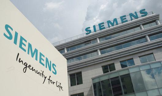#Центральный офис компании Siemens в Москве