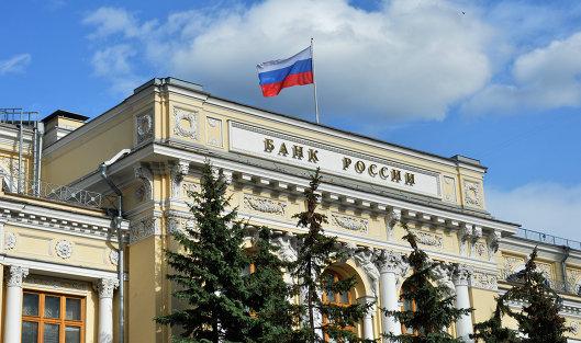 827737205 - ЦБ РФ ожидает стабильного уровня сбережений населения в будущем