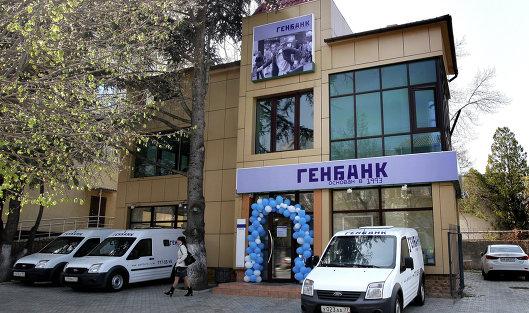 ЦБввел временную администрацию вкрупном крымском банке