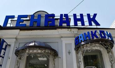 ЦБ утвердил Собинбанк инвестором санируемого крымского Генбанка