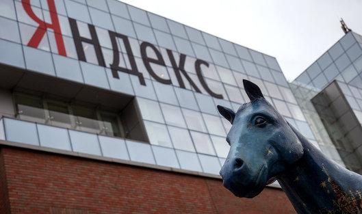 """#Здание компании """"Яндекс"""" в Москве"""