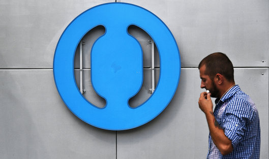 Банк «ФКОткрытие» выгодно реализовал долю вкипрском банке