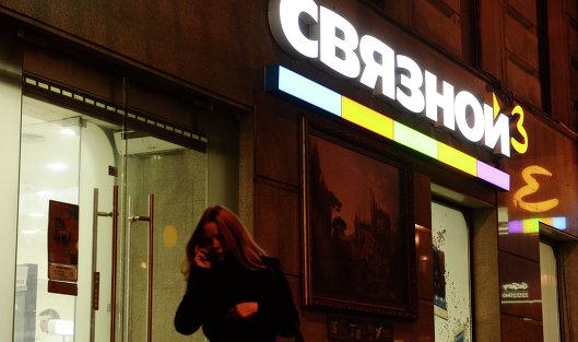 """#Вывеска одного из магазинов группы компании """"Связной"""" в центре Москвы"""