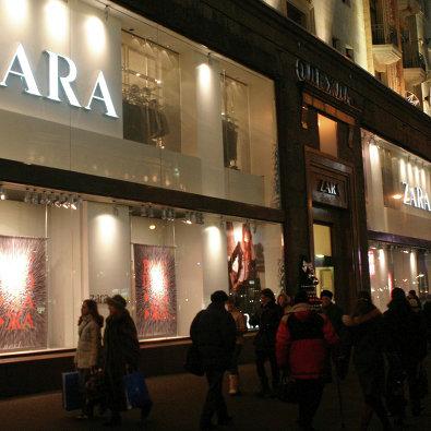 Крупнейшие продавцы одежды приостановили поставки товара в РФ ... 15f24147ca4