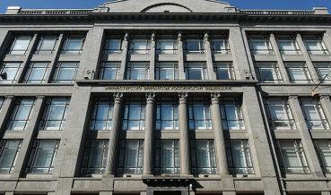 Минфин РФ озвучил ряд требований к проекту о страховых посредниках в е-продажах