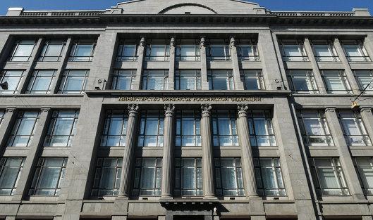#Здание министерства финансов России на улице Ильинке в Москве