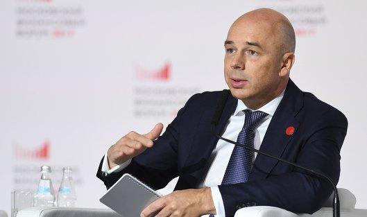 Силуанов прокомментировал решениеЦБ снизить главную ставку