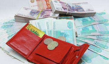 РФ и Иран реализуют первый этап интеграции платежных систем через 3 месяца