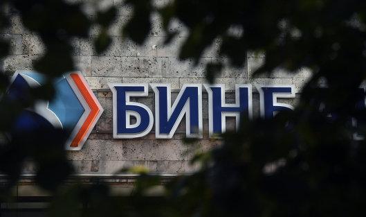ЗампредЦБ пояснил отказ отпродажи «Бинбанка» и«Открытия»
