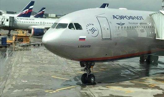 """827955653 - Группа """"Аэрофлот"""" в январе-марте увеличила перевозки на 6,6%"""