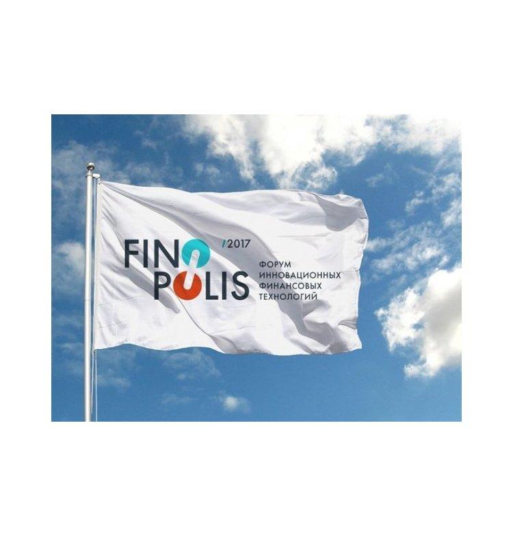 Finopolis 2017