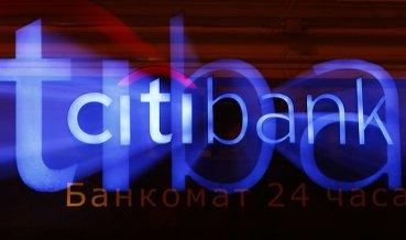Ситибанк опроверг уход с российского рынка